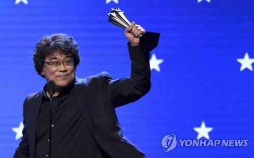 '기생충' 아카데미상 작품·감독·각본 등 6개부문 후보