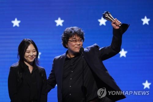 """해외매체들 """"한국영화, 오스카의 땅에 상륙하는 역사를 쓰다"""""""