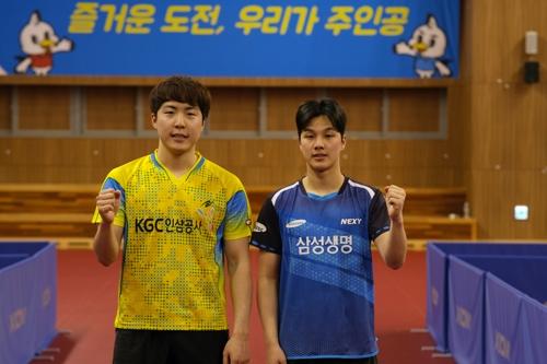 임종훈·안재현, 세계선수권 대표 확정…서효원·신유빈도 합류(종합)