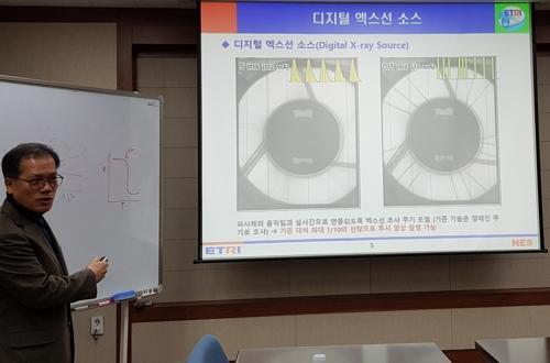 방사선 노출 70%까지 줄인 디지털 엑스선 광원 상용화