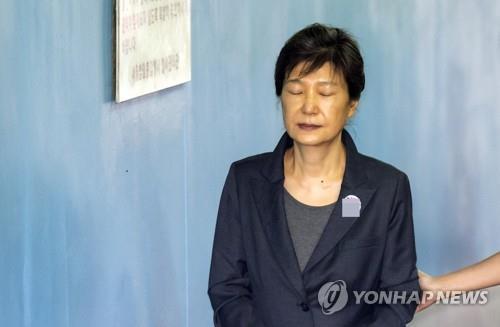 박근혜 '국정농단·국정원 특활비' 파기환송심 오늘 시작