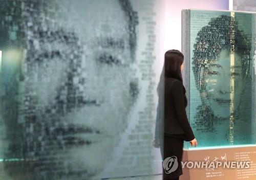"""사참위 """"세월호 참사 관련 청와대 기록 공개돼야"""" 대법에 의견서"""