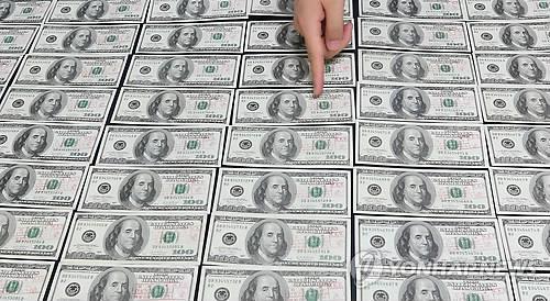 구리 은행서 100달러 위폐 환전…수사 의뢰