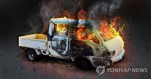 대구 25t 택배 차량서 불…6천700만원 피해