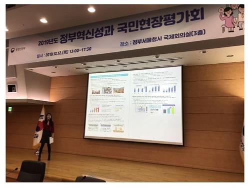 노동부·식약처 등 정부혁신평가 '우수'…통일부·방사청 '미흡'