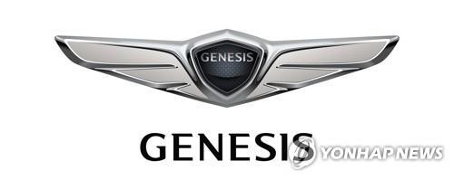제네시스 첫 SUV 'GV80' 드디어 나왔다…디젤 6천580만원부터