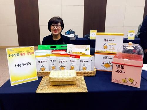 1월의 농촌융복합산업인에 김명신 쿠키아 대표