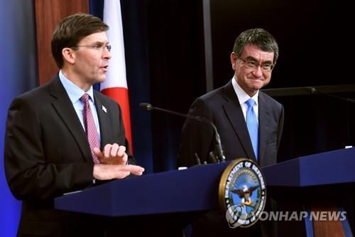 """에스퍼, '북 비핵화' 미국 의지 재차 강조…""""최선의 길은 외교"""""""