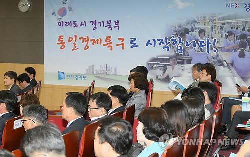 3개월 남은 국회 '통일경제특구법안' 자동 폐기되나