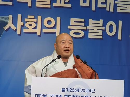 """조계종 총무원장 """"남북 교류 실천…北사찰 발굴·복원 제안"""""""