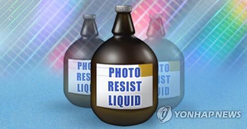 동진쎄미켐, '日규제 맞서 국산화' 포토레지스트 공장 증설