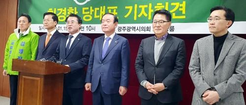 """대안신당, 텃밭 광주서 """"보수 통합에 맞서 개혁 통합"""""""