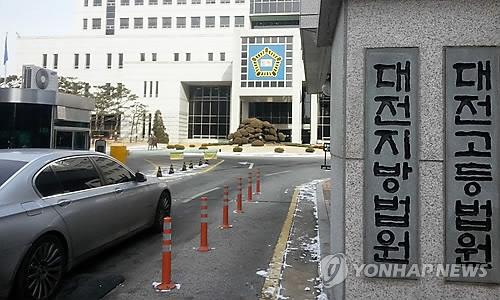 학생 통장 관리하며 인건비 가로챈 교수 '벌금 2천만원'