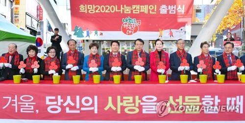 대구 사랑의 온도탑 97.8도…이웃돕기 열기 '후끈'