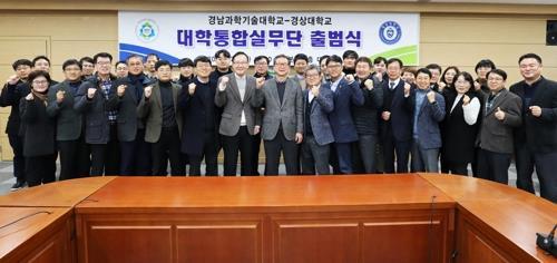 통합 협약 경상대-경남과기대, 평생교육원도 연합·통합 운영