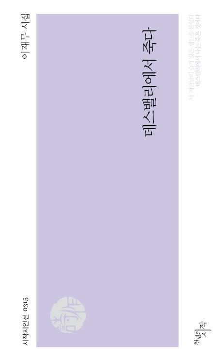 [신간] 건축가의 집