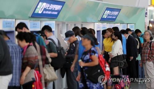 한국철도 'KTX 설 특가' 상품 판매…최대 40% 할인