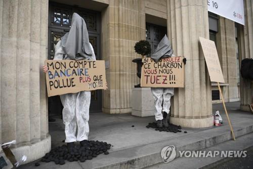 스위스 기후 활동가들, 이번엔 UBS서 '석탄 시위'
