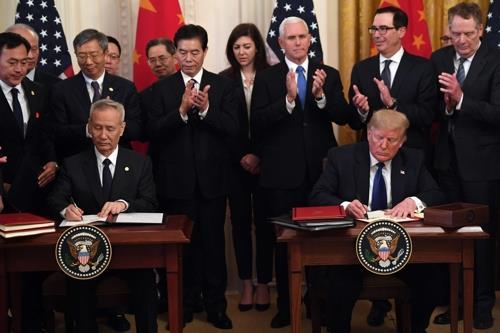 [3보] 미중, 1단계 무역합의 서명…중, 2년간 2천억불 미 제품 구매