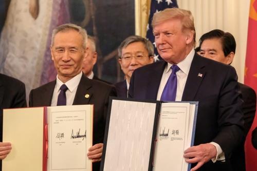 미중, 1단계 무역합의 서명…중, 2년간 2천억불 미 제품 구매(종합)