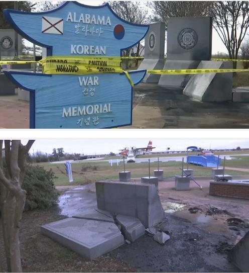 미 앨라배마주 한국전쟁 참전 기념비, 차량이 들이받아 파손