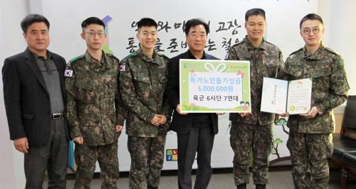 육군 6사단 장병들, 창업 경진대회 상금 전액 소외계층에 쾌척