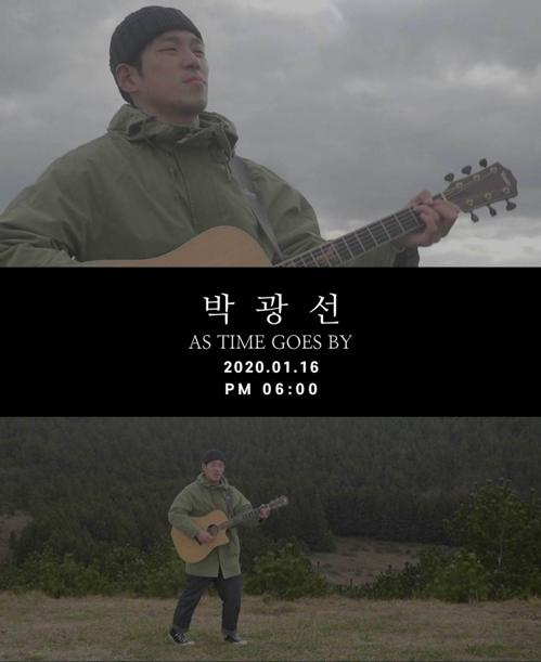 '울랄라세션' 출신 박광선, 3년3개월만애 신곡