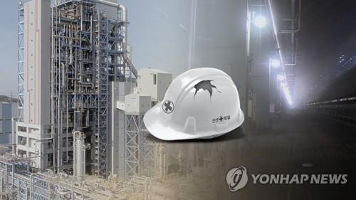 """""""설 연휴 전후 산재예방"""" 사업장 5천415곳 노사 합동 안전점검"""