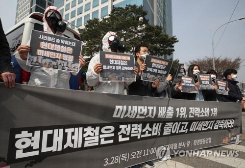 충남도, 산업계·시민사회단체와 손잡고 '미세먼지 감축'