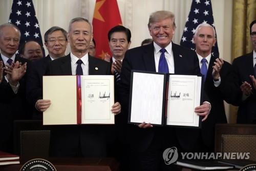 '2천억달러 짜리 평화' 산 중국…경제 한숨 돌려