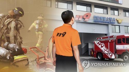 제천 화재참사 당시 소방 지휘팀장, 징계취소 소송 패소