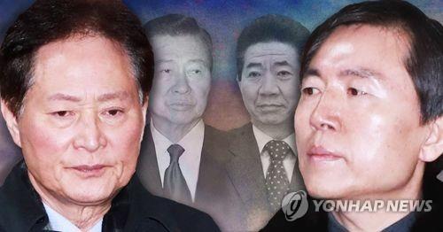 'DJ·노무현 뒷조사' MB정부 국정원 간부들 항소심도 실형