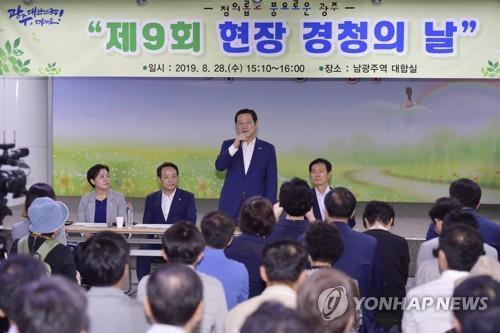 광주시 '현장 경청의 날' 행사서 영아일시보호소 시설 개선 약속