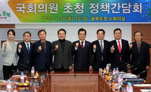 충북도, 지역 국회의원들과 간담회…방사광 가속기 유치 등 건의
