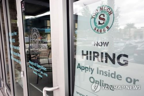 미 지난주 실업수당 20만4천건…1만건 감소