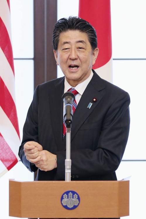 """아베 """"일미 안보조약은 불멸…우주·사이버 동맹도 충실히"""""""