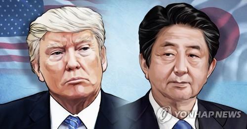 """아베 """"일미 안보조약은 불멸…우주·사이버 동맹도 충실히""""(종합)"""