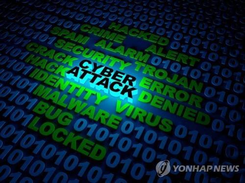 """""""日방위·인프라 정보 노린 대규모 해킹…中해커 관여 가능성"""""""