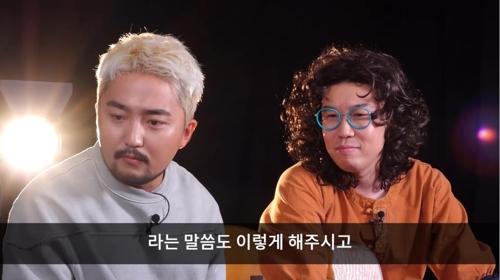 배우도 아이돌도…MCN과 손잡고 유튜브 쉽게 안착