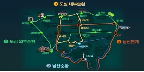 요금 600원 서울 녹색순환버스 29일 4개 노선서 운행 시작