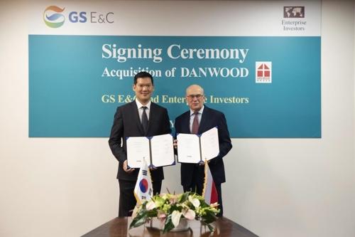 GS건설, 유럽·미국 모듈러사 3곳 인수…국내 업계 최초·최대