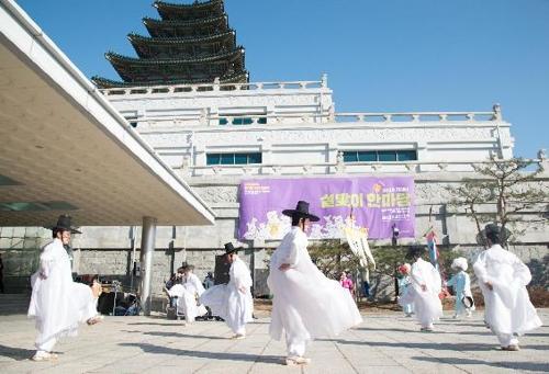 전국 국립박물관·미술관에서 풍성한 설 연휴를(종합)