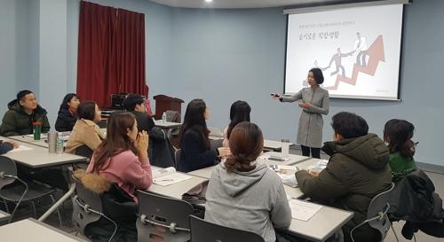 경기경제과학원, '기업현장 맞춤교육' 참가기업 모집