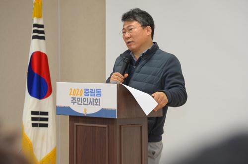 서울 중구, 15개 동 돌면서 주민 의견 수렴…신년인사회