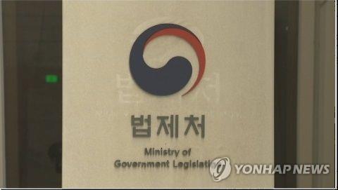 정부, 올해 인권기본법 등 법률안 186건 국회에 제출