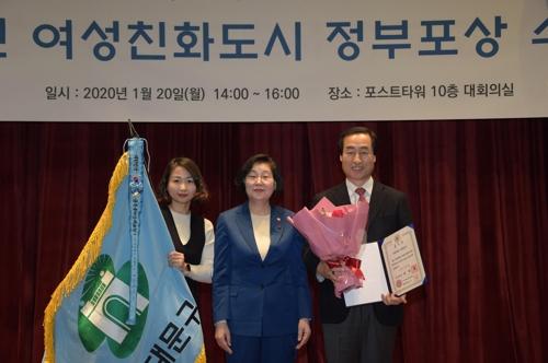 서울 서대문구, '여성친화도시' 국무총리 표창