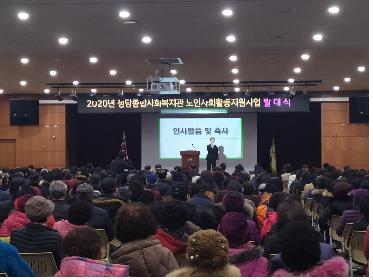 서울 금천구, 올해 노인 일자리 3천개 만든다