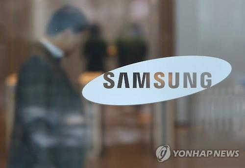 삼성 임원인사도 세대교체…CEO 후보군에 젊은 리더 발탁