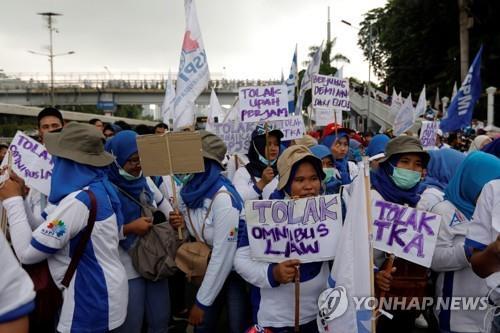 인도네시아 '노동·규제개혁' 옴니버스 법안…노동계 반발