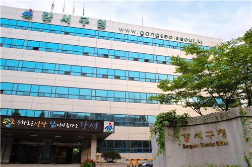 서울 강서구, 저소득 한부모가족 자녀에 교복비 지원
